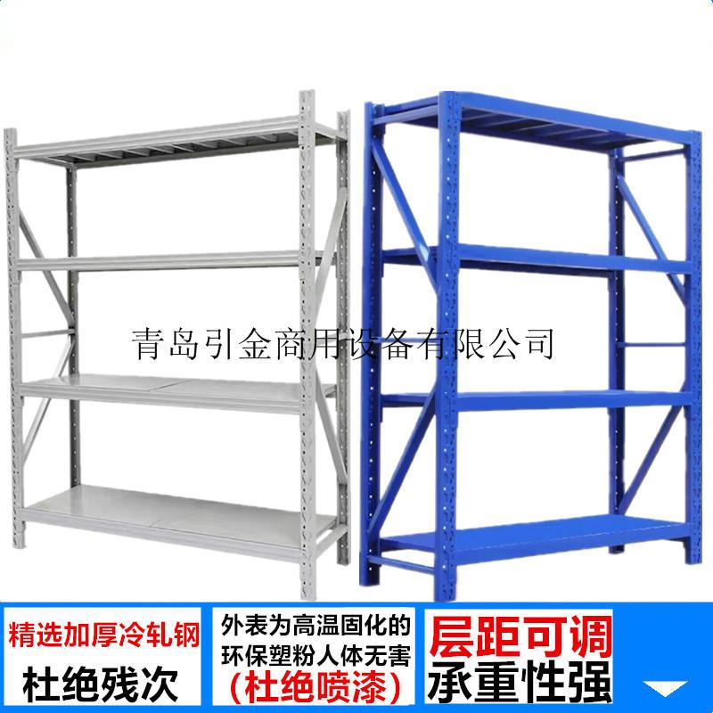 選購組合貨架就到青島引金公司,哪里有賣醫藥物流架的