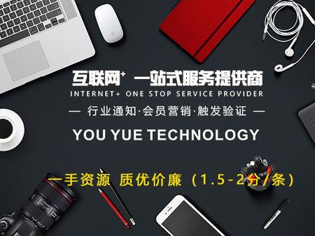 西安短信营销_成都可靠的营销短信推荐