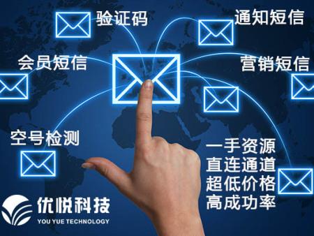 渭南验证码|哪家公司提供专业的短信验证码