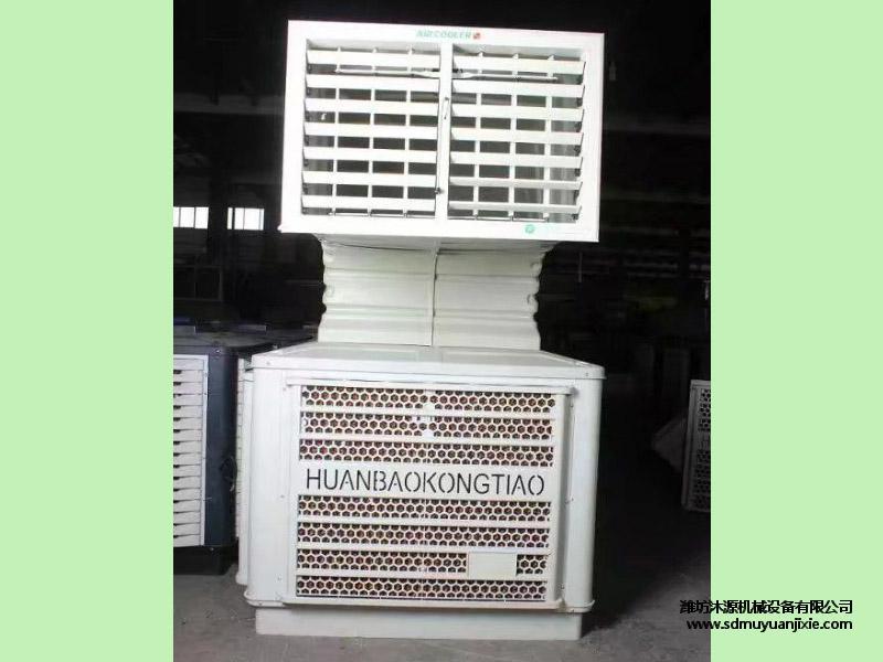 新疆養豬用冷風機-阿拉山口養豬用冷風機報價