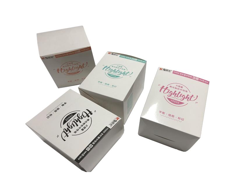 礼品盒供应商-说明书设计-请柬定制厂家