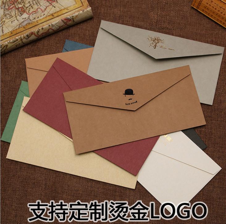 上海保险信封印刷-兰溪信封印刷-义乌信封印刷