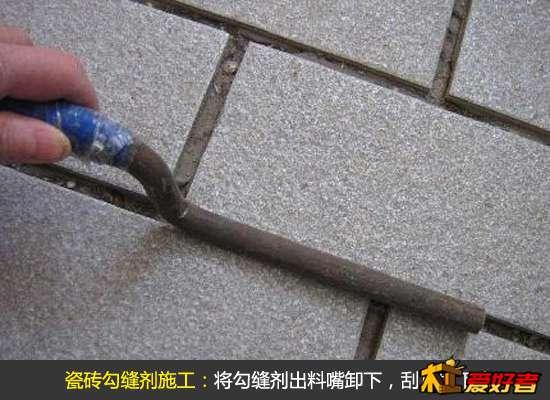 建筑炭黑批发-浙江建筑碳黑生产厂家-杭州建筑碳黑