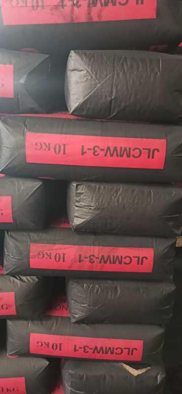 泉港勾缝剂碳黑用途-沃力建材碳黑实用的泉州勾缝剂炭黑