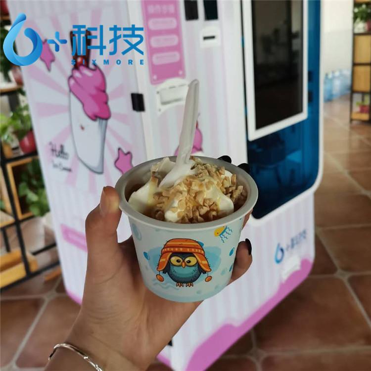 六加科技可移动全自动冰淇淋机冰淇淋盒杯勺一体化机器智能大产量