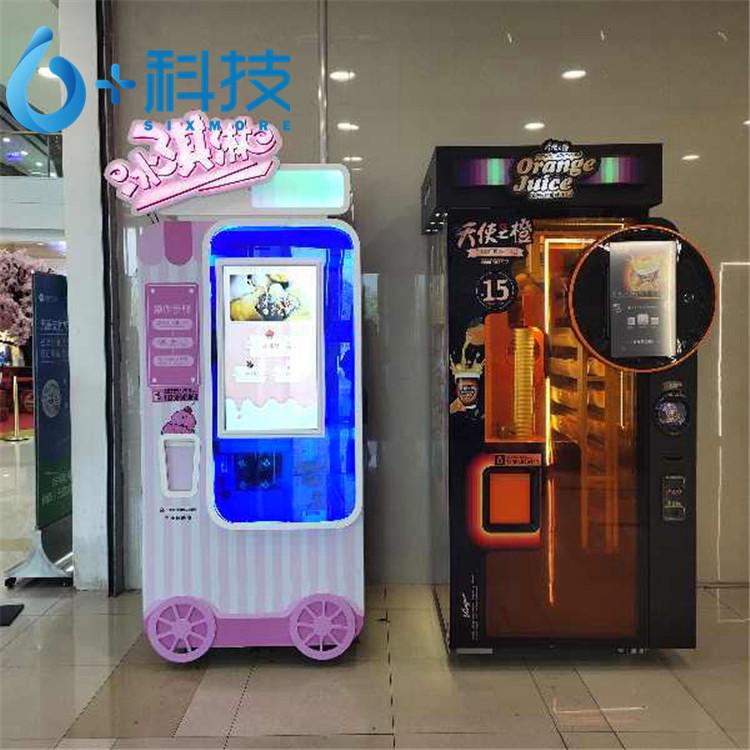 六加科技源头厂家自动投币冰淇淋全自动冰淇淋售货机