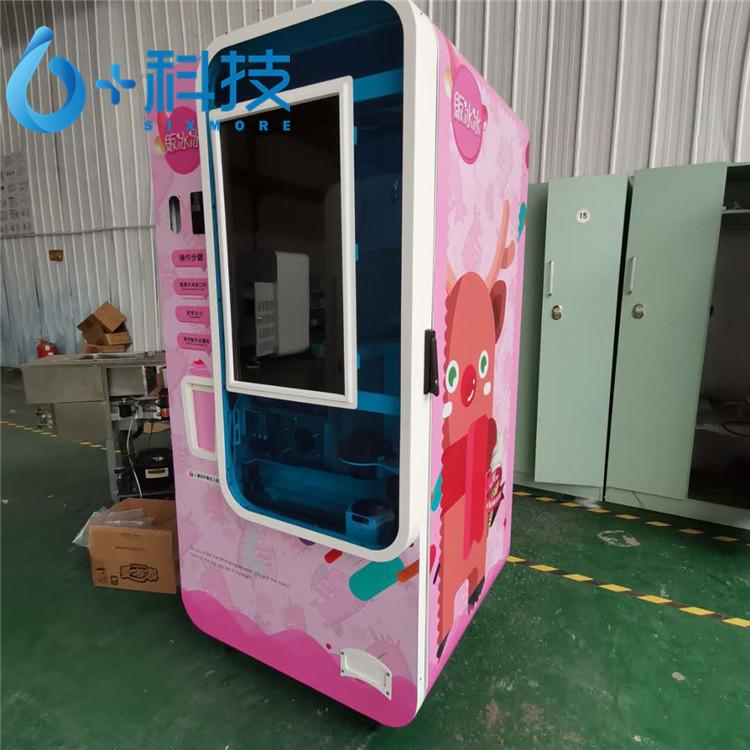 六加科技厂家***自动售卖冰淇淋机冰淇淋机器人报价