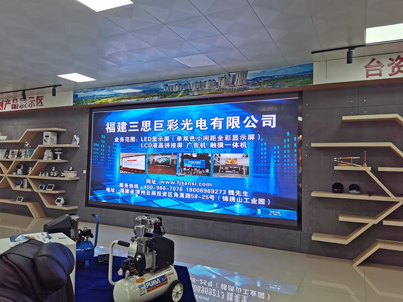 液晶拼接屏高品质_优良LED全彩屏批发