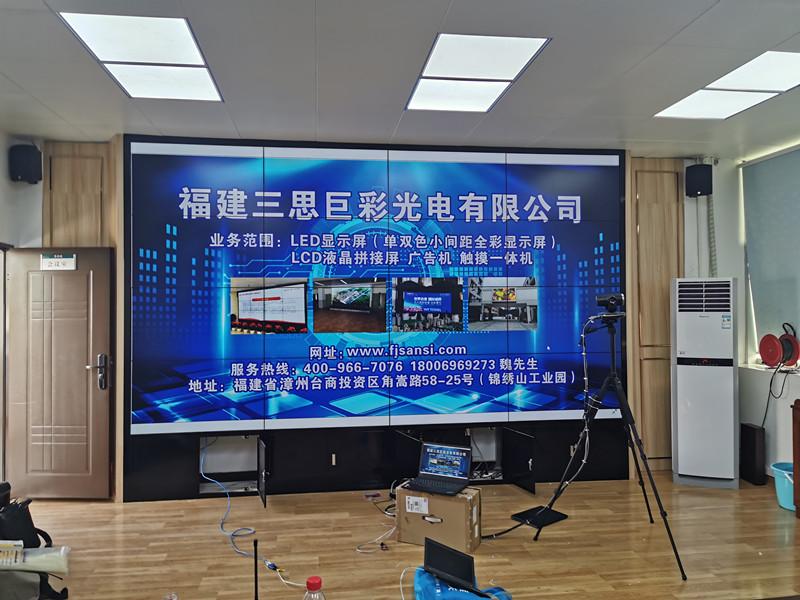 LED价格|性能效果好的LCD液晶拼接屏出售