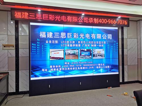 福州LED租赁屏_漳州LCD液晶拼接屏价格