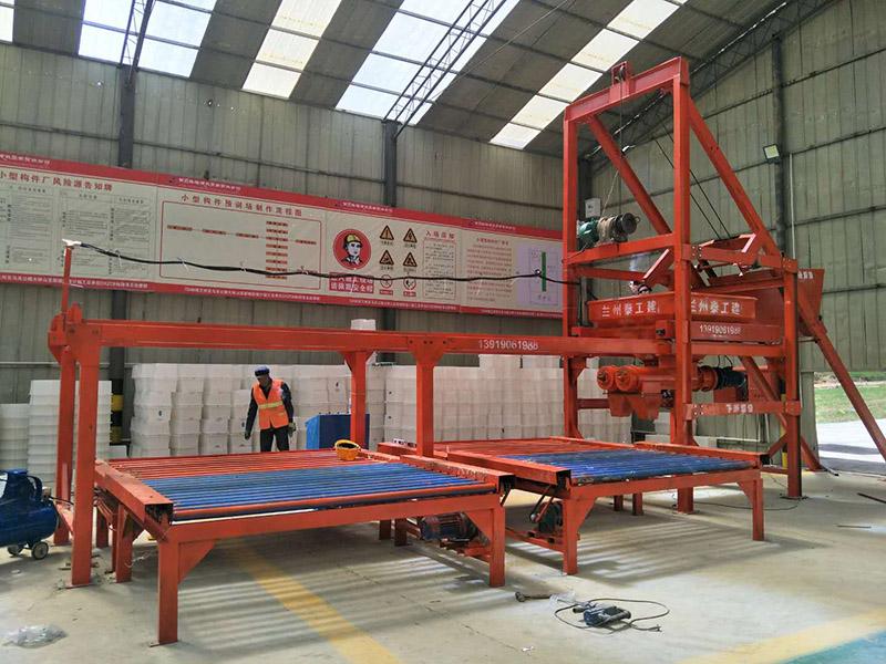甘肃预制构件布料机-西北路桥专用混凝土布料机生产厂星游2注册