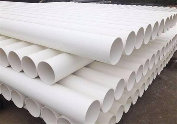 PVC-U排水管厂家-漳州PVC-U排水管大量出售