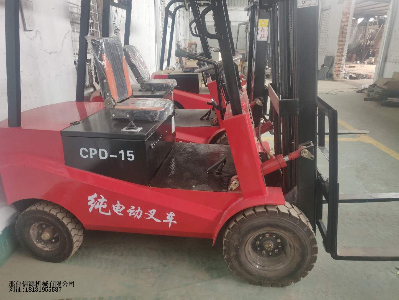 厂家直销站驾式纯电动叉车节能环保