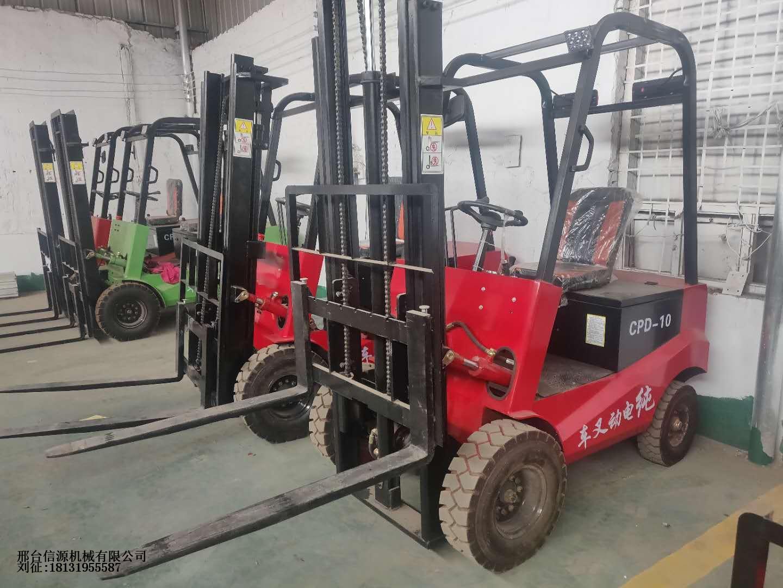 邢台生产电动座驾式叉车的生产厂家