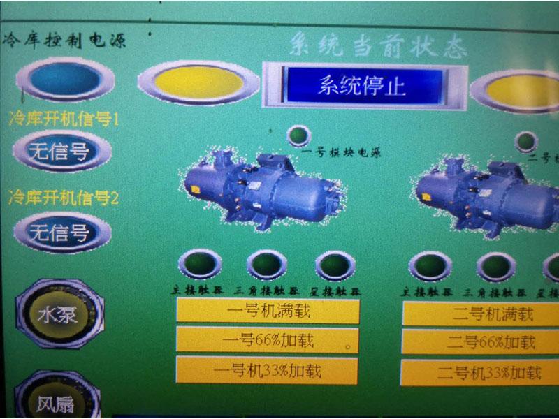 兰州百佳制冷设备价位合理的plc编程_你的理想选择_宁夏plc编程