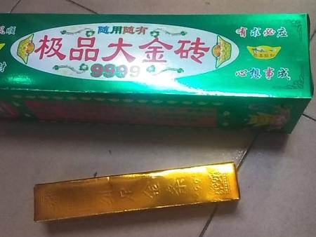 辽宁寿衣零售-佳木斯寿衣零售-佳木斯寿衣推销