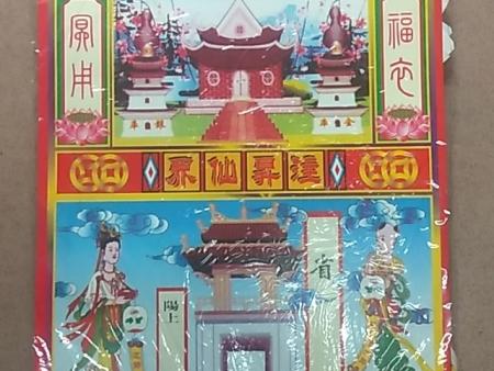 大庆金元宝厂家-铁岭金元宝零售-铁岭金元宝厂家