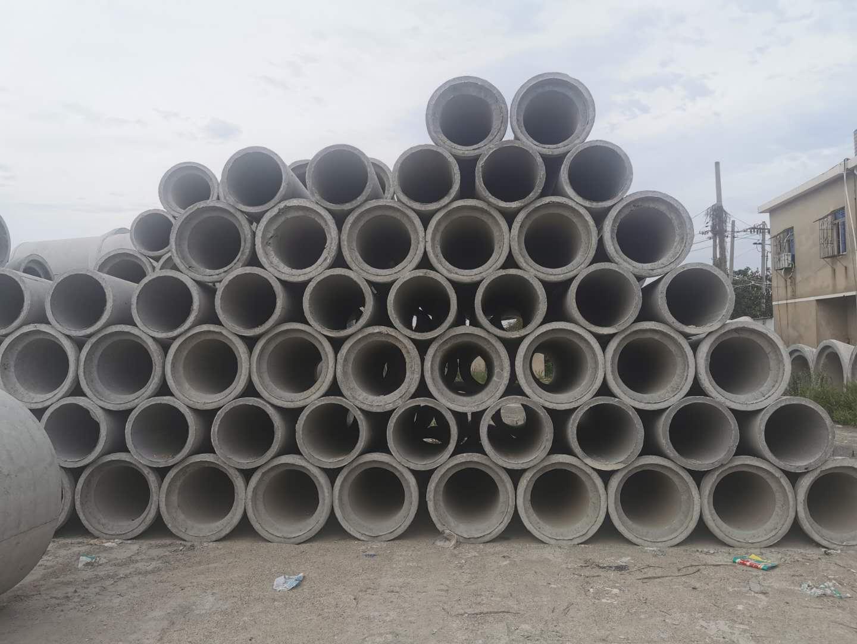 漳州钢筋混凝土承插管厂家|恒源水泥管厂_钢筋混凝土承插管量大从优