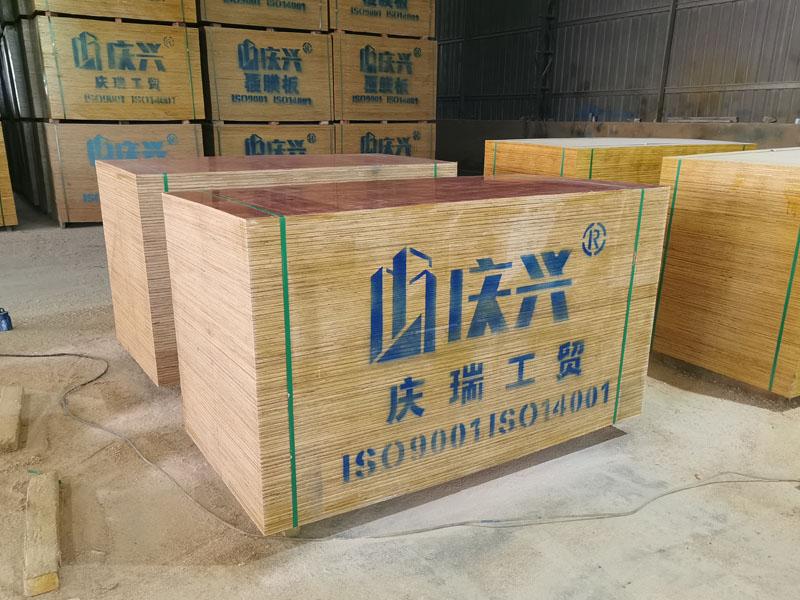 建筑模板生產廠家