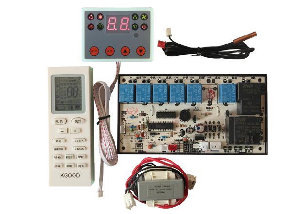 青島變頻空調通用板,定頻空調通用板廠家—科旭德
