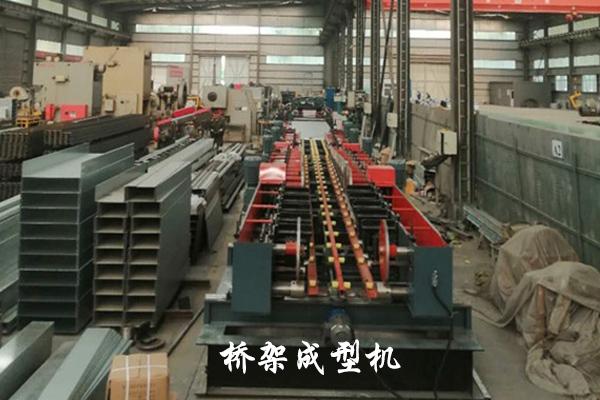 潍坊电缆桥架成型机,电缆桥架成型机供应商,电缆桥架成型机