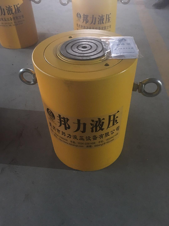 單作用液壓油缸-大同千斤頂生產廠家-晉城千斤頂生產廠家
