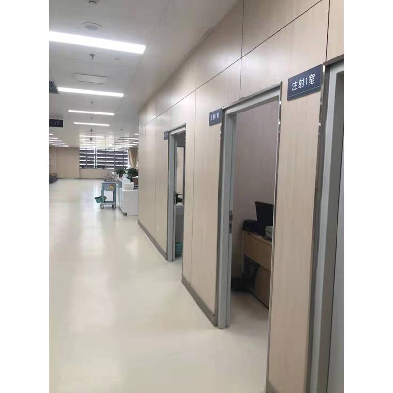 芜湖医院冰火板|合肥优良的冰火板装饰材料出售