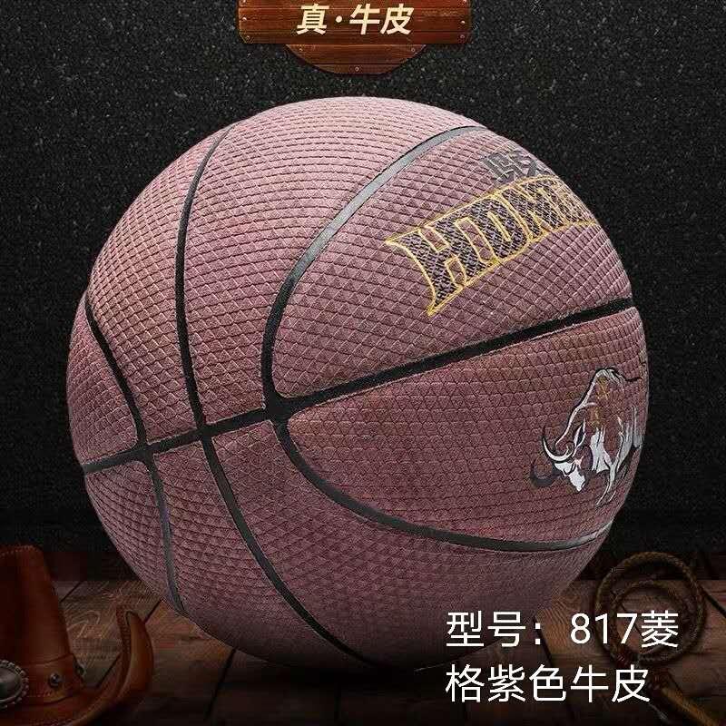 泉州篮球OEM加工|要买新型篮球,当选鸿克