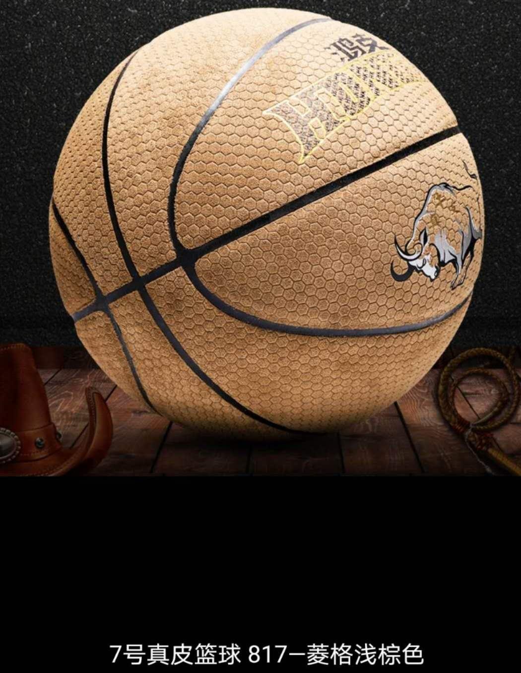 福建篮球批发_可信赖的篮球生产厂家