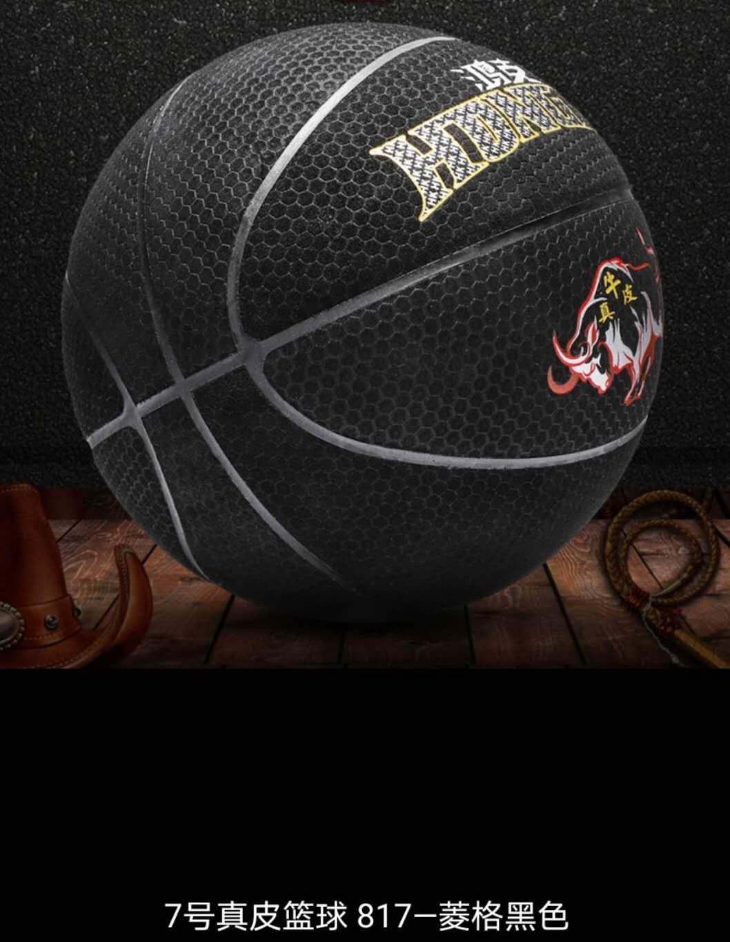 宁德篮球-要买专业篮球-当选鸿克