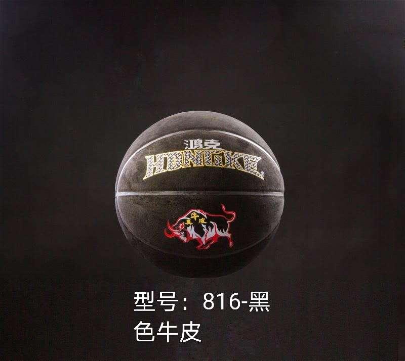 篮球贴牌厂家-哪里有销售优良的篮球