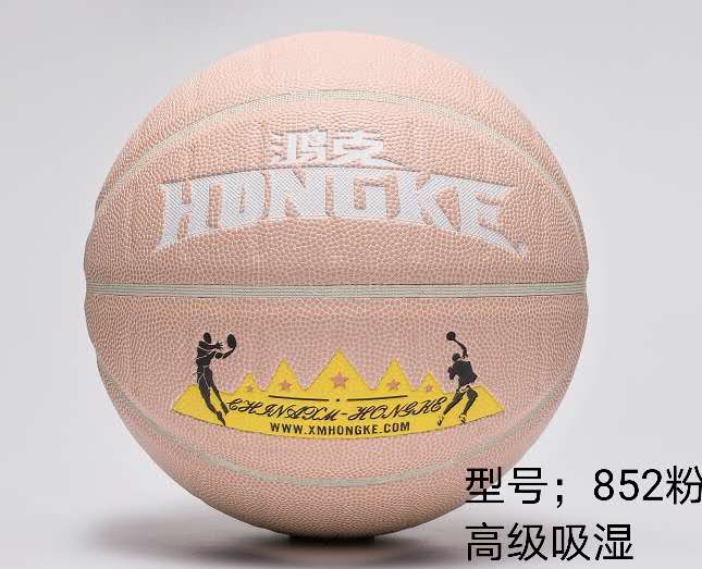 南平PU吸濕籃球生產廠家-廈門質量好的籃球供銷