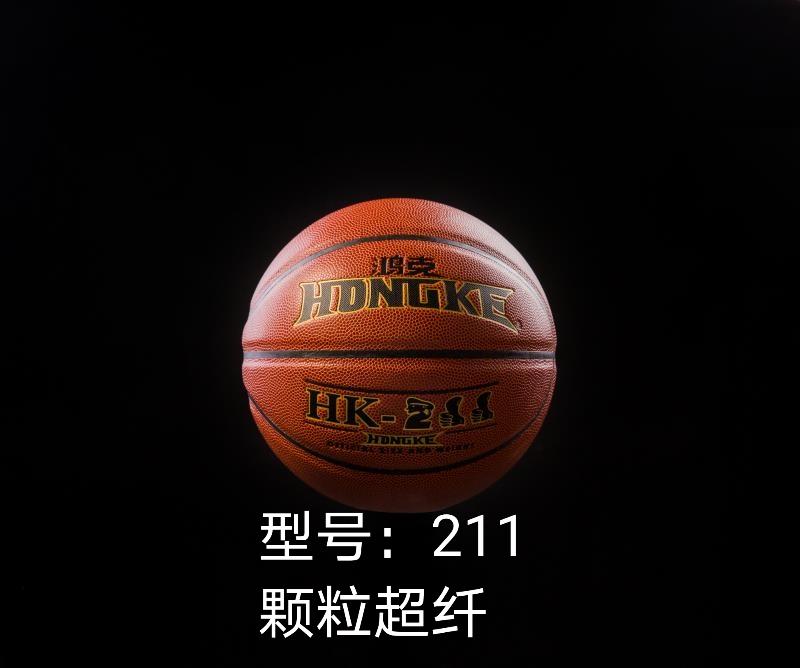 厦门招商加Ψ 盟篮球厂家哪家靠谱-就找【鸿克土皇星还剩不到三万体育用品】