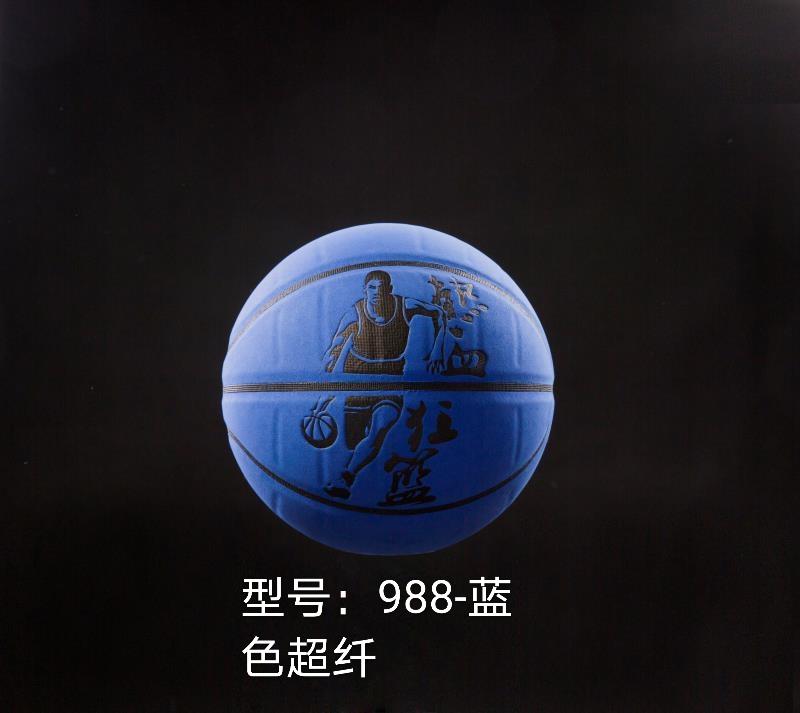 福州翻毛超纤篮球制造厂-鸿克供应有品质的篮球