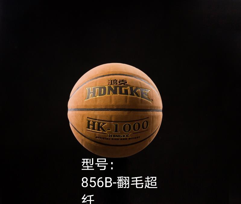 翻毛超纤篮球眼睛�D�r��C爆�W生产厂家-可信赖的篮球供应商