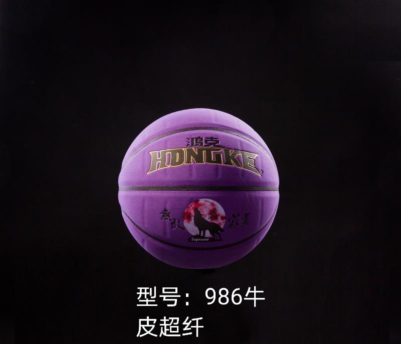 天津翻毛超纖籃球-鴻克實惠的籃球批發