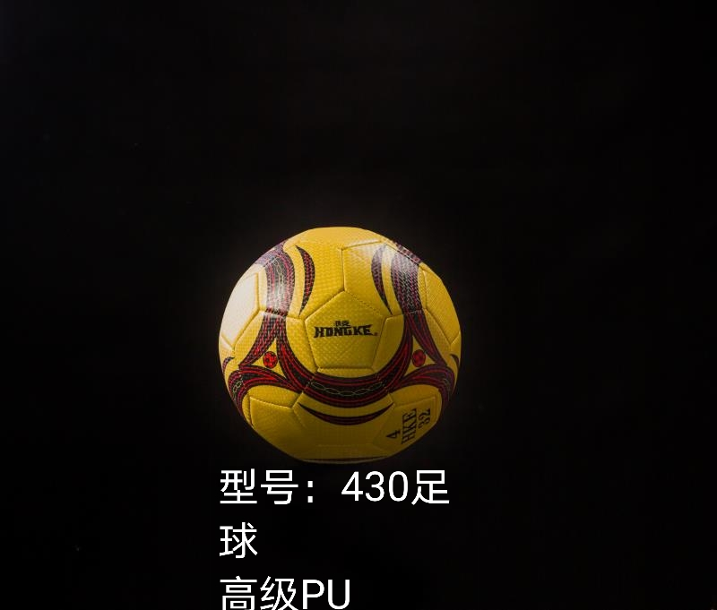 足球工厂_想买实惠的足球就来鸿克
