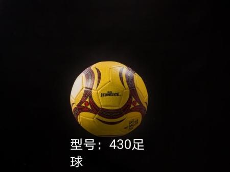 足球生產廠家_為您推薦足球