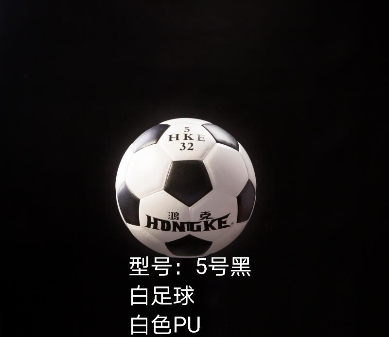 足球貼牌廠家|優惠的足球出售