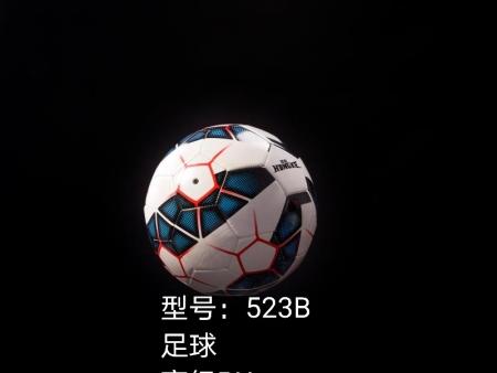鴻克體育-喜歡足球的你,知道足球材料的演變史嗎
