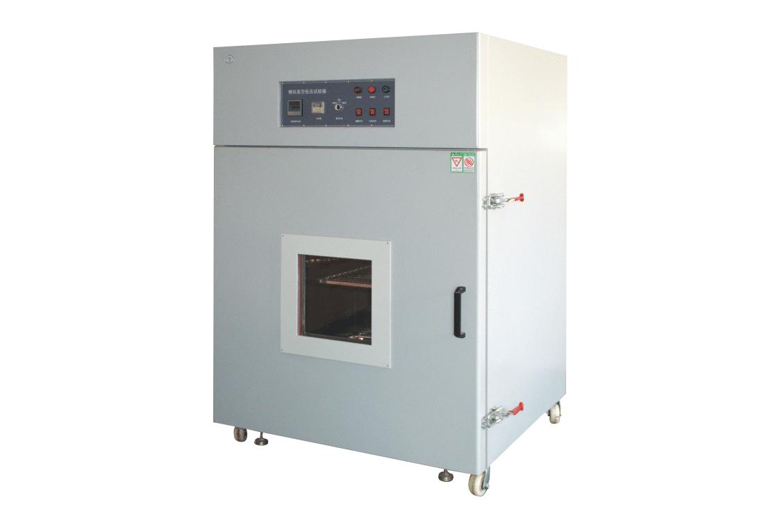专业生产高空低气压试验箱厂家,非标定制高空低气压试验箱厂家