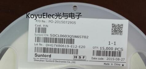 SUNLORD顺络供货厂家-口碑好的SUNLORD顺络SDCL0603Q在深圳哪里可以买到