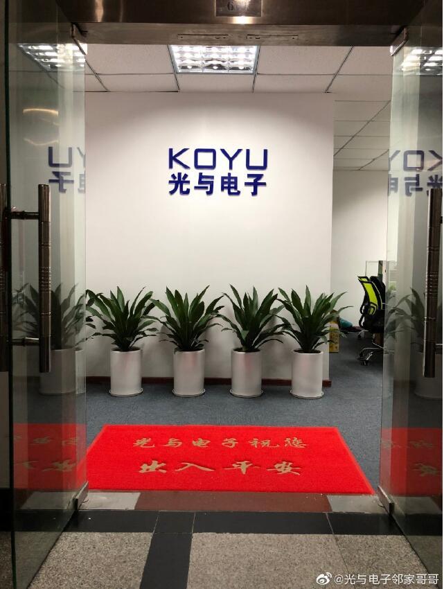 一级代理力林一级代理力林代理公司-广东PowerForest力林PF一级代理品牌