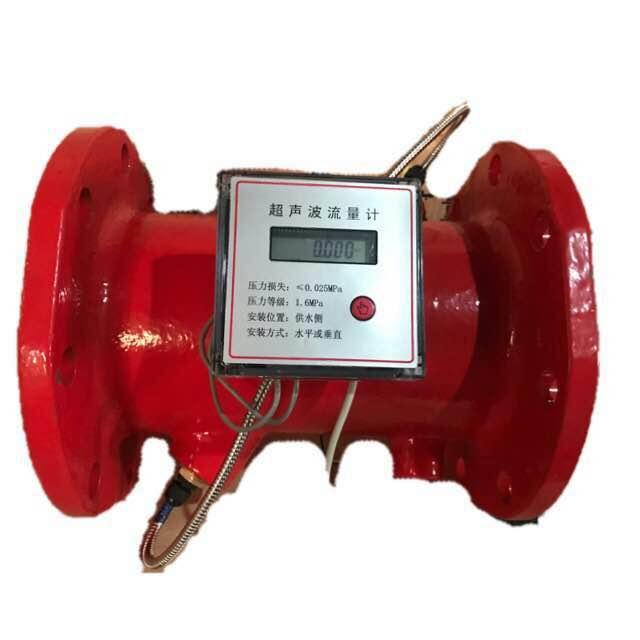 超声波流量计作用-南安矿用超声波流量计公司