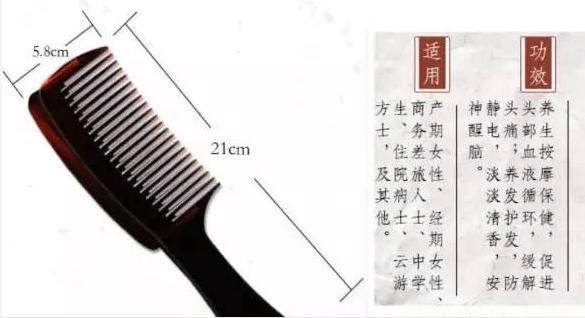 东施帛梳子厂家-东施帛太赫兹梳子-东施帛功能保健公司