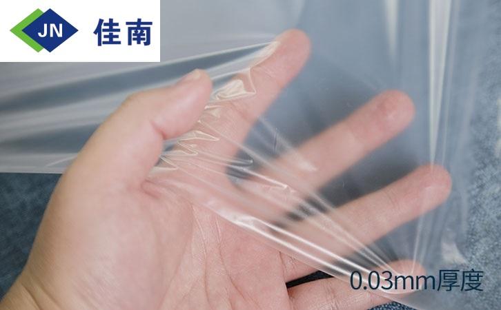 福建tpu热熔胶膜怎么样-耐高温tpu热熔胶膜