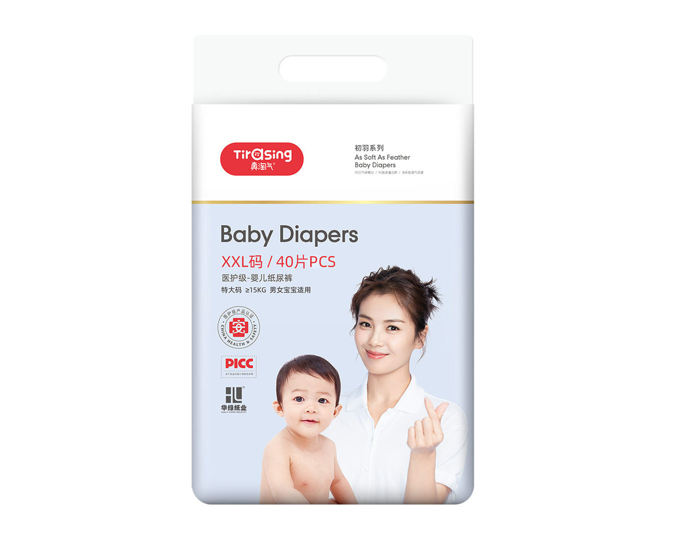 嬰兒紙尿褲代加工-的紙尿褲廠家在福建