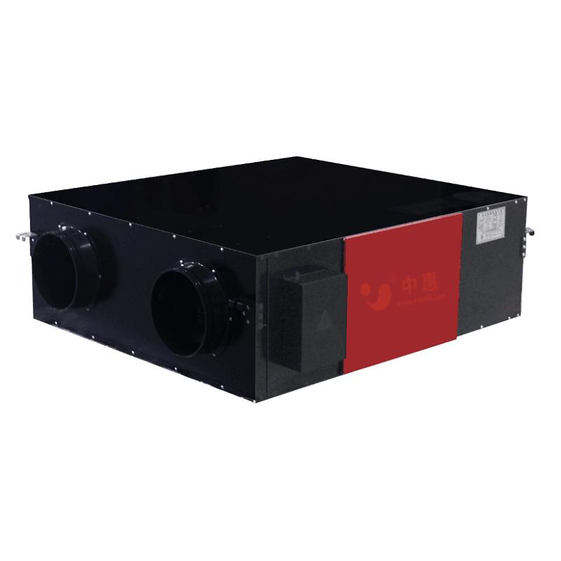 四川全熱交換器品牌-青海全熱交換器供應商-青海全熱交換器安裝