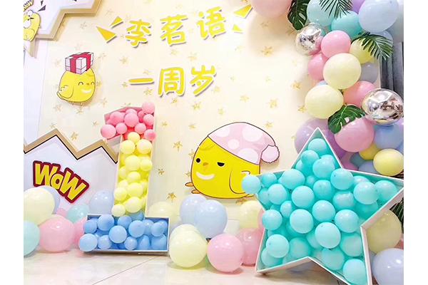 百歲宴派對策劃-平度百歲宴主題策劃培訓-平度百歲宴氣球布置