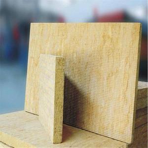 广东隔热岩棉板工厂-优惠的隔热岩棉板哪里买